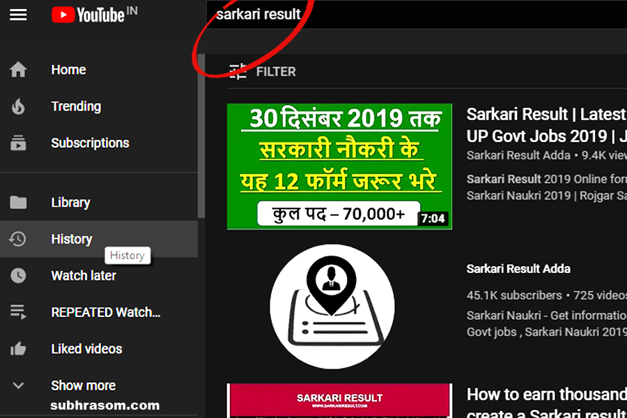This image shows front page of Youtube Sarkari Result Search Query