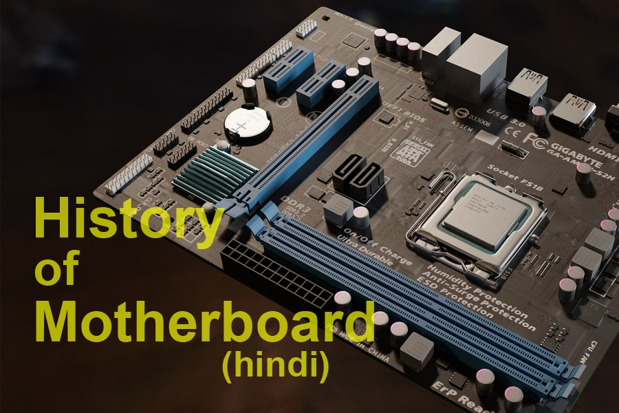history of motherboard