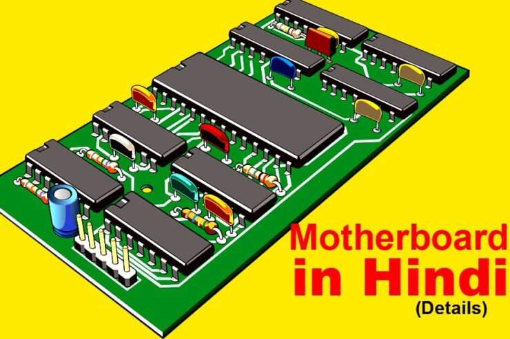 "motherboard vector image with yellow background and text written ""motherboard in hindi (details) in red color."
