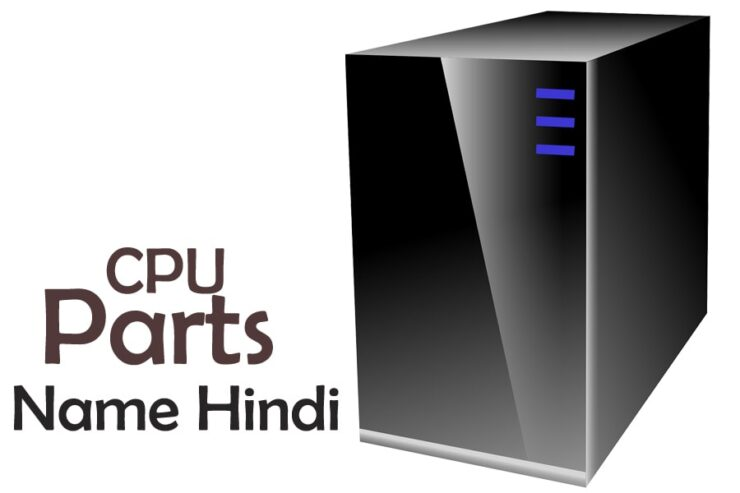 "this image showing a computer CPU cabinet and title written "" CPU parts name hindi"""