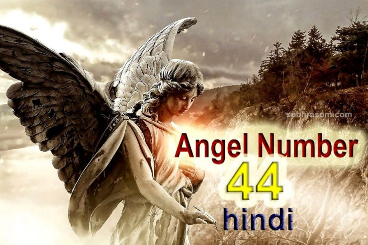 angel number 44 in hindi image