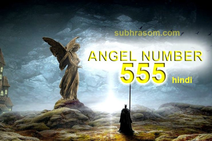 this image is showing angel number 555 with angel figure and text