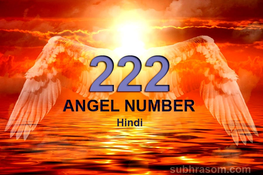 angel number 222 cover image in golden color