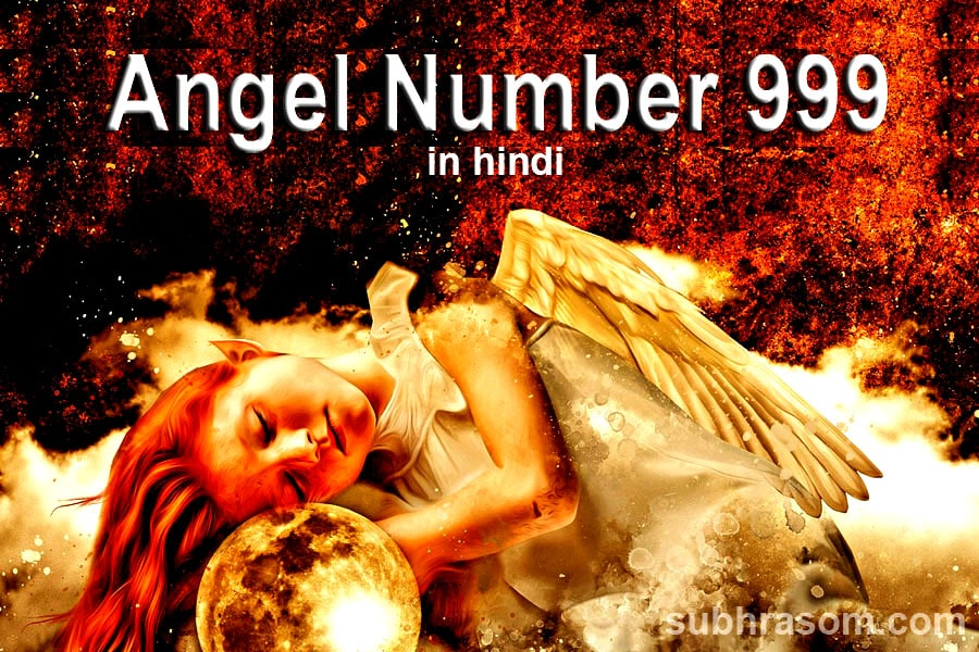 angel number 999 cover image